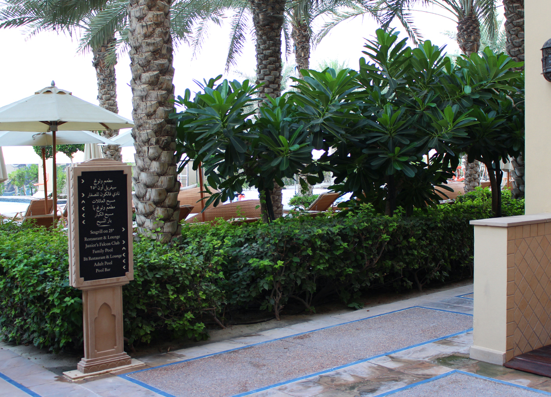 Fairmont The Palm Hotel Dubai Review Hotelanlage